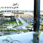 انجام تفسیر عکس های هوایی برای جانمایی ملک در تهران
