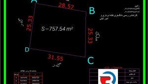 تهیه نقشه UTM برای اخذ سند تک برگ منطقه ۲ تهران