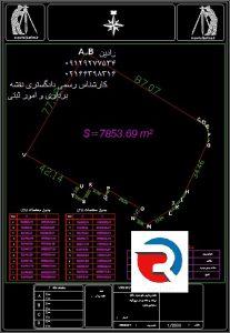 تهیه نقشه یو تی ام برای اخذ جواز ساخت تهران